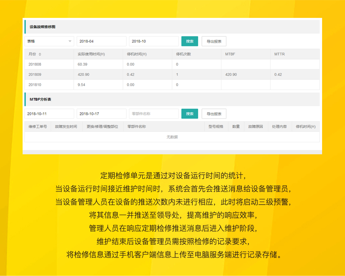 CAE800压缩空气能效测试仪_04_02.png