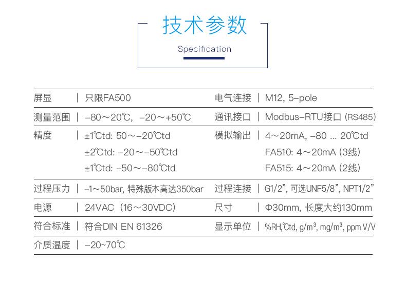 FA500-2021_03.jpg