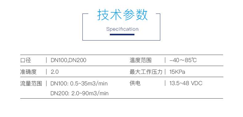 CAE350S-2021_06.jpg